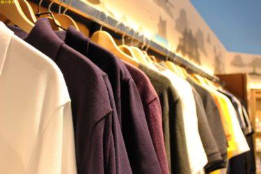 体臭で悩む人におすすめの服(衣類)の素材って?ファッションを楽しむ