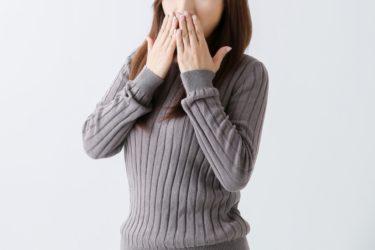 ワキガは他人にうつる?服や寝具、体温計の共有でにおいの悩み