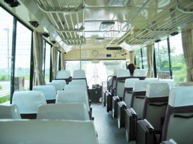 電車やバスで感じる視線。ワキガ(体臭)を抑える秘訣