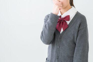 【体育・制服】高校生・中学生が簡単にできるワキガ対策